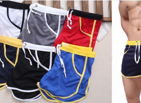 3e8f1fde3264 Rýchloschnúce plážové šortky pre mužov