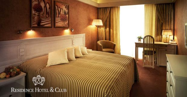 Rozprávkové Donovaly Pobyt v Residence Hotel & Club**** s polpenziou. Luxusná dovolenka v kombinácii so športom, relaxom a zábavou.