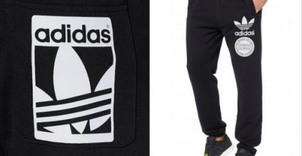 2d896c83a7ccb Praktické pánske nohavice Adidas. Športový strih a bavlnený materiál,  dokonalé oblečenie pre vaše športové aktivity.