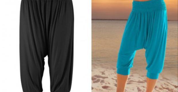 1a6a16cea506 Fantastické letné dámske nohavice LASCANA. S typickým hlbokým sedom na  bedrovej časti a s pekným