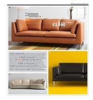 173. stránka Ikea letáku