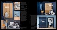 122. stránka Ikea letáku