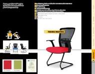 105. stránka Office Pro letáku