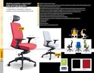 98. stránka Office Pro letáku