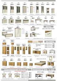 14. stránka Elpo nábytok letáku